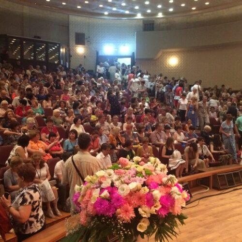 Международный съезд Философов Синтеза в Пятигорске 2018 г.