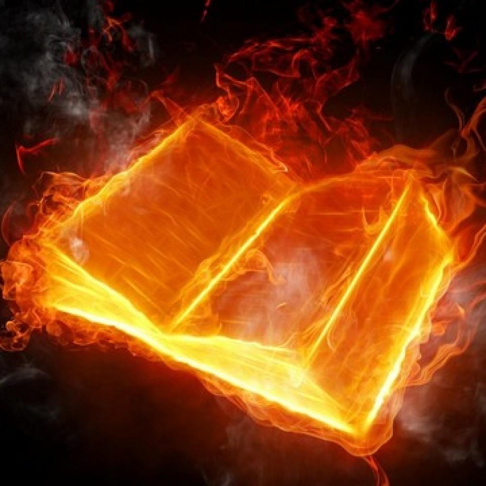 Книга Синтеза